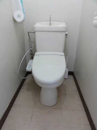"""""""shower toilet"""""""